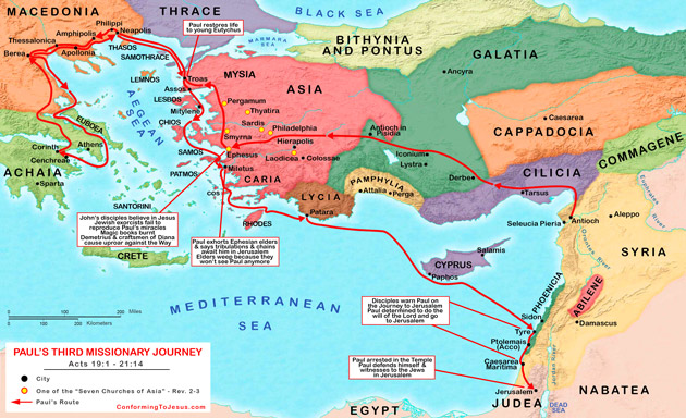 The Paul's Third Missionary Journey Map outlines his Third Evangelical Mission itinerary, which began in Galatia and Phrygia, continued when he traveled to Ephesus where he performed miracles and healed people and where even sorcerers turned from their evil practices. He then visited many other cities before returning to Jerusalem - ConformingToJesus.com